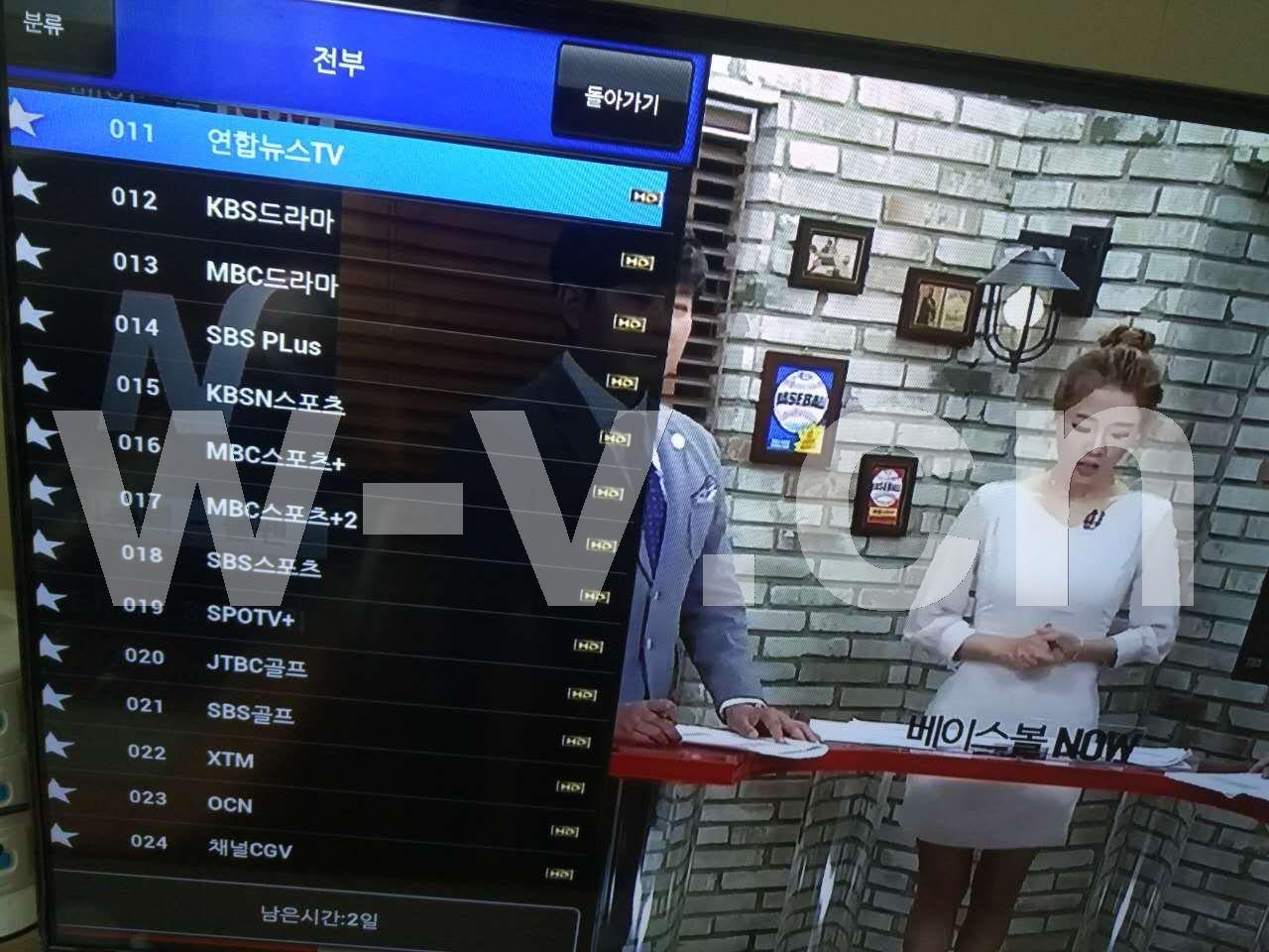 韩国高清网络机顶盒