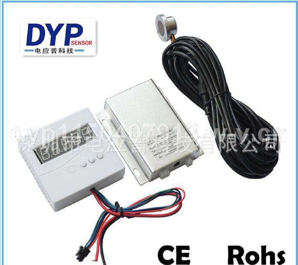 超声波液位控制器︱液位传感器︱供应超声波液位传感器︱厂家直销