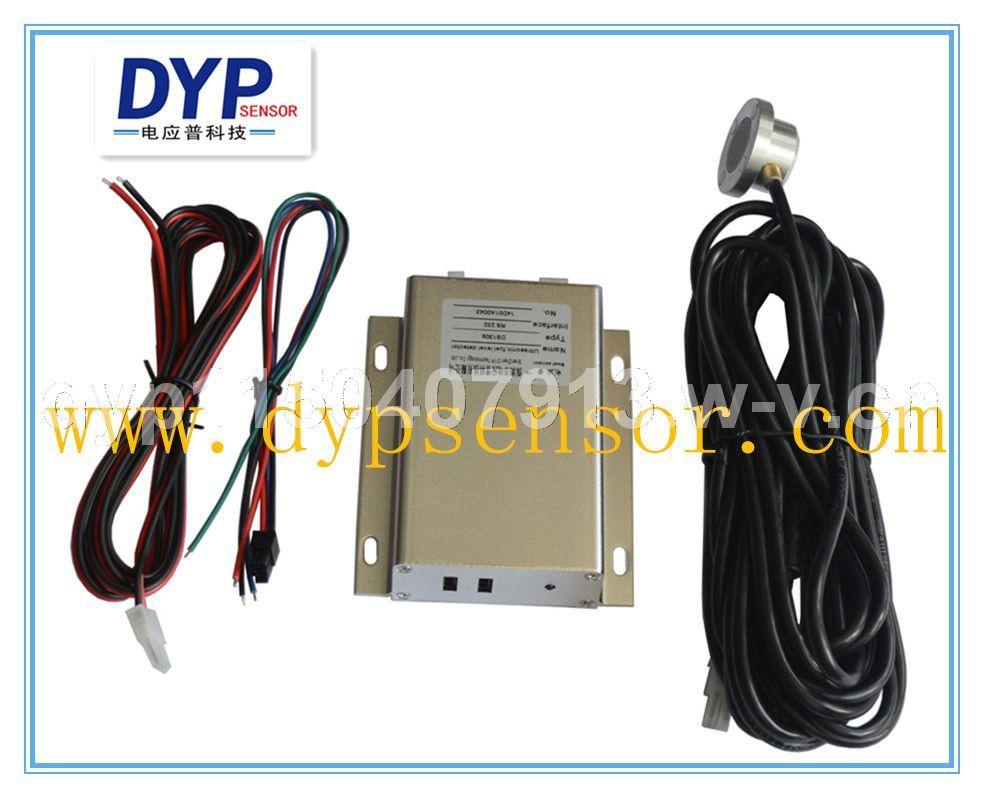 深圳电应普超声波液位检测︱GPS定位配套︱厂家直销