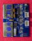 UHF/VHF无线音箱模块