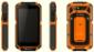 TruTalk信云Q983三防智能手机对讲机